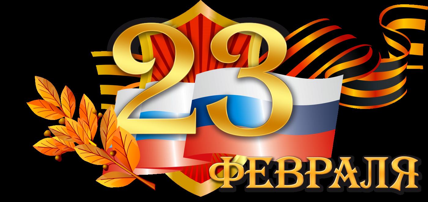 http://dou17.engels-edu.ru/netcat_files/userfiles/42/Fotografii/Novosti/1393085996_018.png